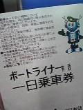 071104_1104~.JPG